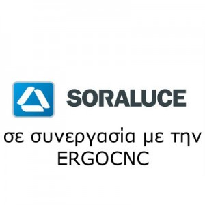 soraluce-webb-test